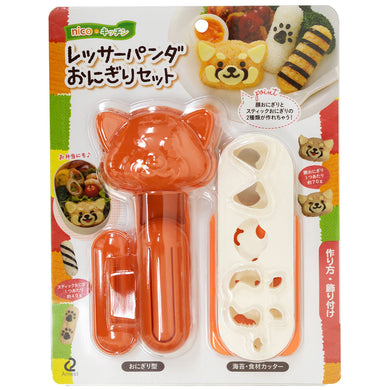 Red Panda Onigiri Set 【nico kitchen】- ARN