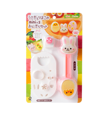 Rabbit & Baby Chick mini-mini Onigiri Set 【nico kitchen】 - ARN
