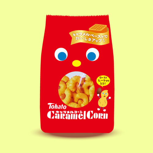 Everything from JP - Caramel Corn - EFJ - Japan Premium Malaysia