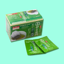 Load image into Gallery viewer, everything from JP - Iyemon Sencha Matcha Blend Teabags - EFJ - Japan Premium Malaysia