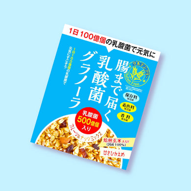 everything from JP - Digestible Lactobacillus Granola - EFJ
