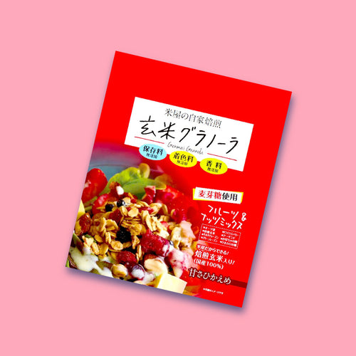 Everything from JP - Brown Rice Granola Fruit & Nuts Mix - EFJ
