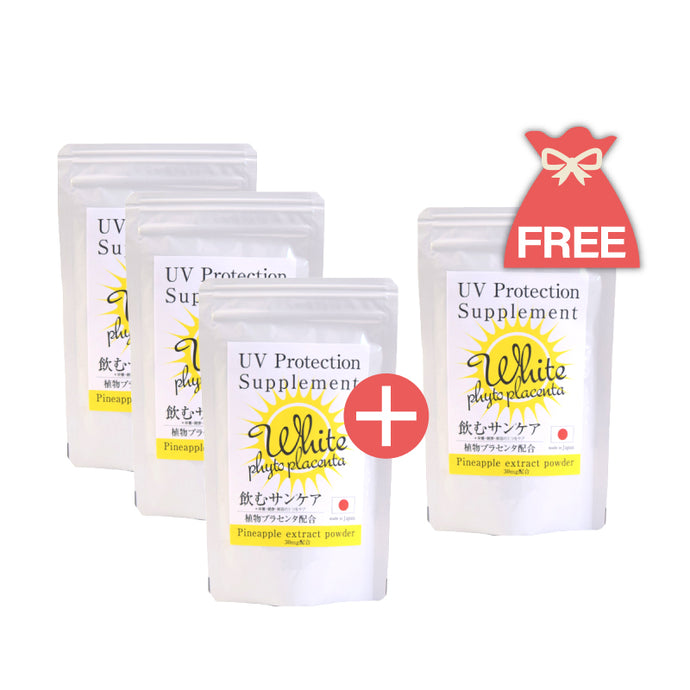 CRYSTAL WHITE UV PROTECTION SUPPLEMENT (90 TABLETS) - BUY 3 FREE 1 - SZH