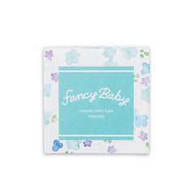 Load image into Gallery viewer, FancyBaby Chocolat (2 lenses) - ARS - Japan Premium Malaysia