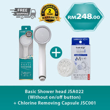 Load image into Gallery viewer, 【2 Years Warranty】Takagi Kimochii Shower Head (With option: Chlorine Removing Capsule) - TKG