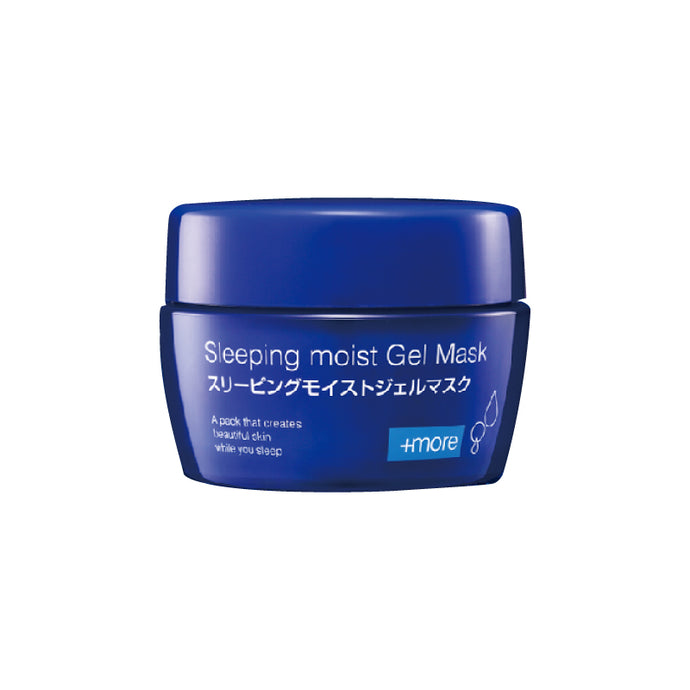 Sleeping Moist Gel Mask 凝胶面膜 (80g) - BBL - Japan Premium Malaysia