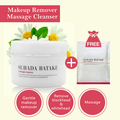 【READY STOCK】SUHADA BATAKE Massage Cleansa Makeup Remover Massage Balm 按摩卸妆膏附 (Free mask 送面膜 )120g - SRN