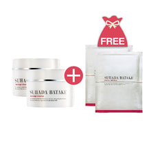Load image into Gallery viewer, 【READY STOCK】SUHADA BATAKE Massage Cleansa Makeup Remover Massage Balm 按摩卸妆膏附 (Free mask 送面膜 )120g - SRN