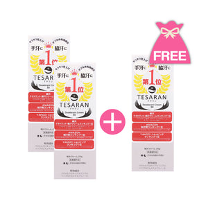 TESARAN Anti-perspirant Cream for Hands 手部止汗霜 (25g) - GBS - Japan Premium Malaysia