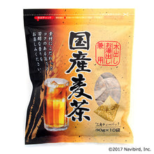 Load image into Gallery viewer, everything from JP - Japanese Barley Tea Triangle Teabag 30g x 10 - EFJ