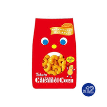 Load image into Gallery viewer, Everything from JP - Caramel Corn - EFJ - Japan Premium Malaysia