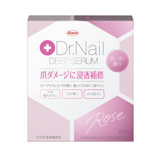 Load image into Gallery viewer, Dr. Nail 玫瑰深层护甲精华液 (6.6ml) - JLN