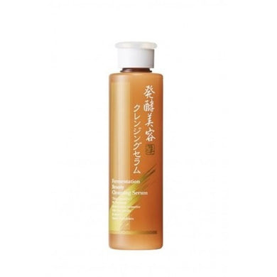 ENZYME MOISTURIZING BEAUTY SERUM MAKE UP REMOVER CLEANSER ALL-IN-ONE (200 ML) - JPMY - Japan Premium Malaysia