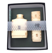 Load image into Gallery viewer, Yamaco Hinoki Cypress Square Sake Set  (1 sake bottle and 2 cups) - ANP - Japan Premium Malaysia