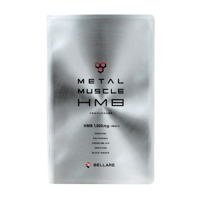 Metal Muscle HMB (72g / 180 Tablets) - FAS