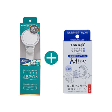 Kimochii shower Pita WT JSB022 and Chlorine Removing Capsule Miz-e - TKG - Japan Premium Malaysia