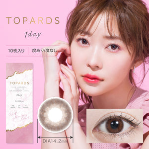 Color Contact Lenses TOPARDS Daily Use Strawberry Quartz (10pcs) - ARS - Japan Premium Malaysia