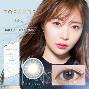 Color Contact Lenses TOPARDS Daily Use Lapis Lazuli (10pcs) - ARS