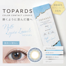 Load image into Gallery viewer, Color Contact Lenses TOPARDS Daily Use Lapis Lazuli (10pcs) - ARS