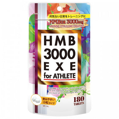 (Pre-order) HMB Calcium 3000 mg Arginine Citrulline Creatine EXE For Athletes (180 tablets) – YUWA - Japan Premium Malaysia