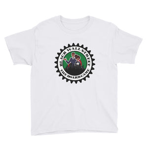 """Entrepreneur in Training"" - Youth Short Sleeve T-Shirt"