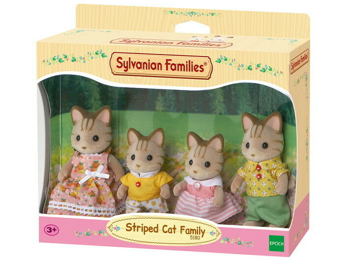 SYLVANIAN STRIPED CAT FAMILY