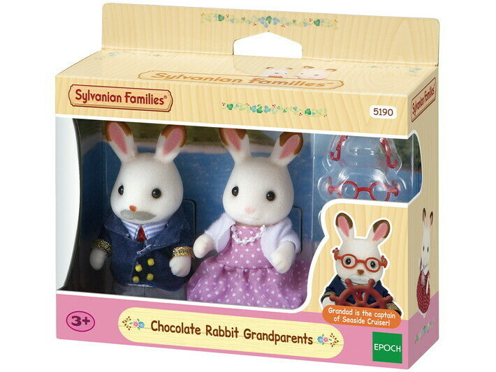 SYLVANIAN CHOCOLATE RABBIT GRANDPARENTS