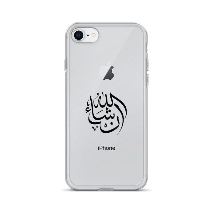Inshallah iPhone Case