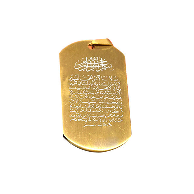 Metal Stainless Steel Islam Quranic Surah Quran Ayatul Kursi Pendant Necklace for Women and Men