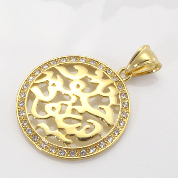 Muslim Pendant Necklace Charm for Women & Men