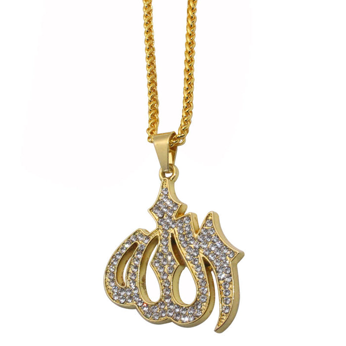 Allah Crystal Pendant Necklace
