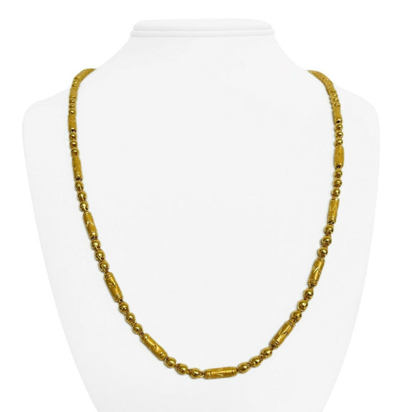 24k Yellow Gold 31.5g Diamond Cut Beaded and Barrel Link Chain Necklace 24