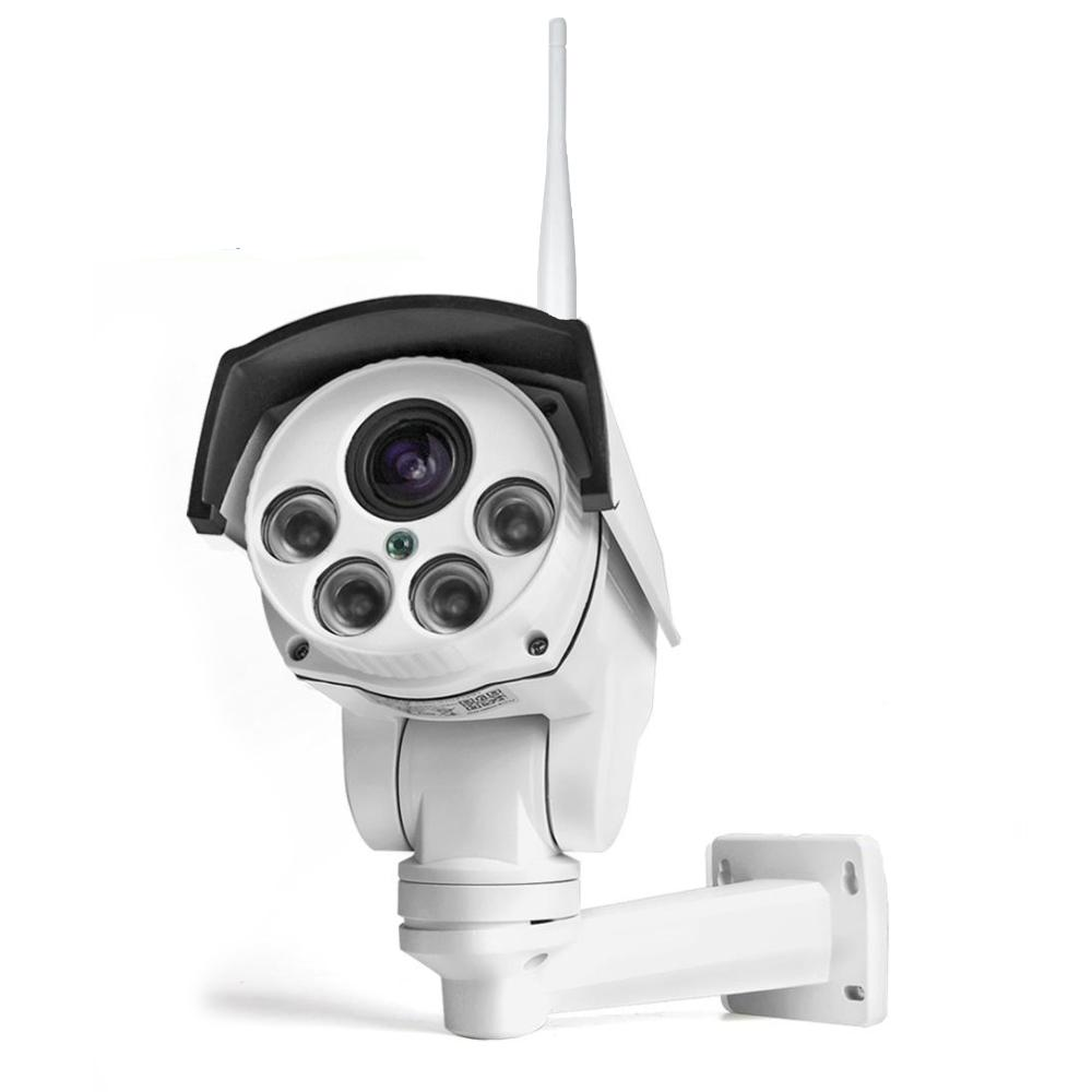 IP Security Surveillance Cam Camera HD 1080p Quality With 10x Ten Times Optical Zoom Lens Large Resolution