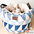 Image of Dog Nesting Bed - Portable Soft Pet Bed for Small Dogs or Cats