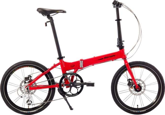 Maruishi MKA 083 - Folding Bike (20 inch, 8 speed)