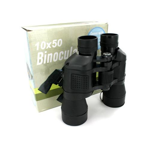 Binoculars with Compass and Pouch ( Case of 4 )