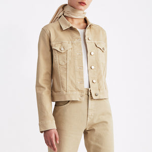 AVAVAV Denim Jacket beige
