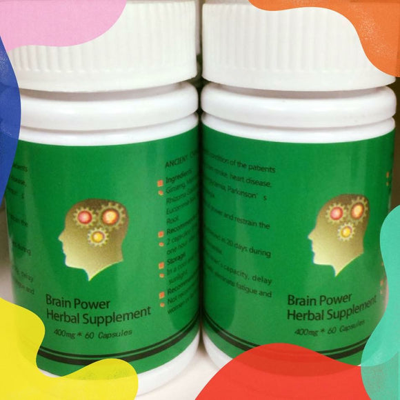 Brain Power Herbal Supplement