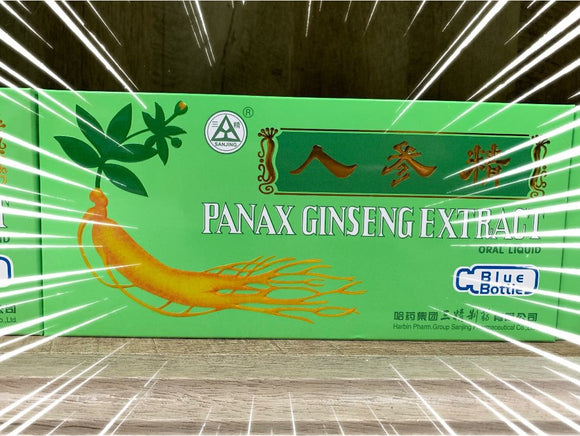 Panax Ginseng Extract & Ginseng Royal Jelly