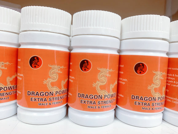 Dragon Power- Upgraded Formula