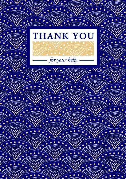 Ornate fan pattern- Thank you greeting card. Retail: $3.99. Unit pack: 6. Inside: Just a note to say your kindness is very  much appreciated...