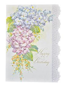 Blue and pink hydrangeas with a white lace border embossed die cut general birthday greeting card from Carol Wilson Fine Arts. Inside; Sending you love and wishing you a wonderful day! Retail: $4.25. Unit pack 6