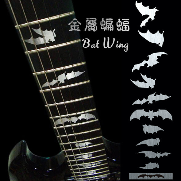 Batwing (Metallic)