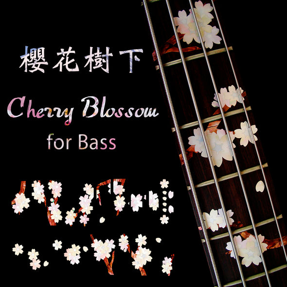 Cherry blossoms for Bass