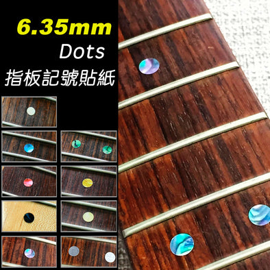 "Dots Stickers 6.35mm (1/4"")"