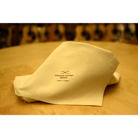 The finest Polishing Cloth
