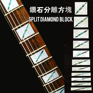 Split Diamond Block