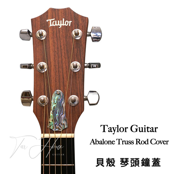 Truss Rod Cover FOR Taylor Guitar