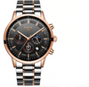 Rose Gold Rome Wristwatch