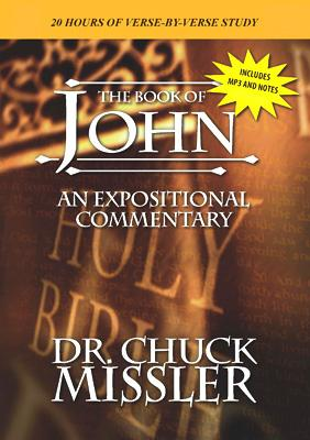 John: An Expositional Commentary